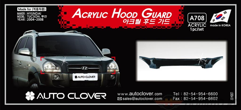Дефлектор капота (акрил) Autoclover «Корея» для Hyundai Tucson 2004-2008