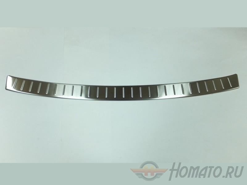 Накладка на порог заднего бампера для SKODA Octavia 2004+/2009+ : нержавеющая сталь, матированная (SW)