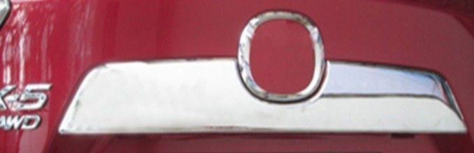 Накладка над номером на крышку багажника, хром. для MAZDA CX-5