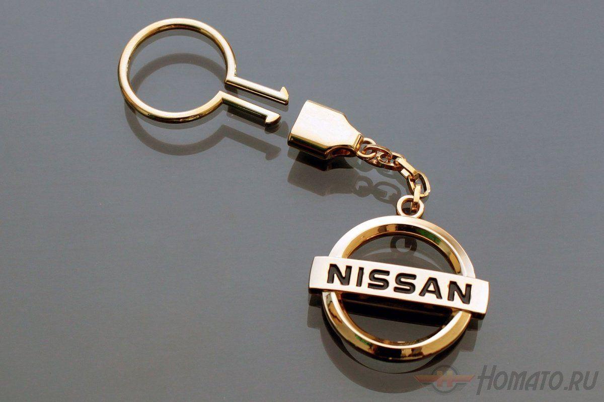 "Брелок для Nissan ""CLASSIC"", Цвет: Золото, Металлический"
