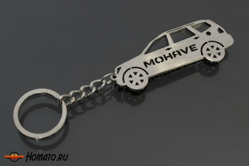 Брелок STEEL KIA Mohave «2008+»